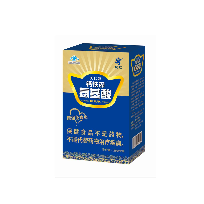 庆仁牌钙铁锌氨基酸西甲直播网站单瓶装