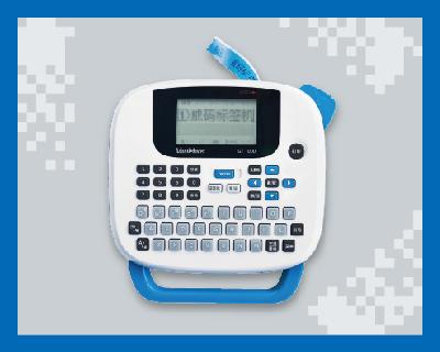威碼手持式標簽打印機 GT1000