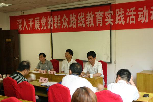 院黨委書記謝路國同志在我院深入開展黨的群眾路線教育實踐活動動員大會上的講話