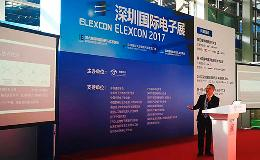 The EV & Autotronics China 2017 and Elexcon came to a success ending