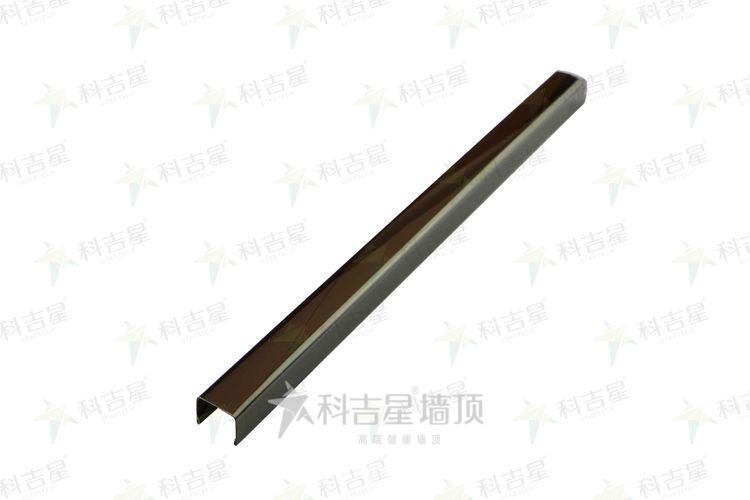 科吉星10U型槽(金色/亮黑)