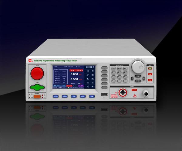 程控耐壓測試儀CS9911AS/ CS9911BS/ CS9912AS/ CS9912BS