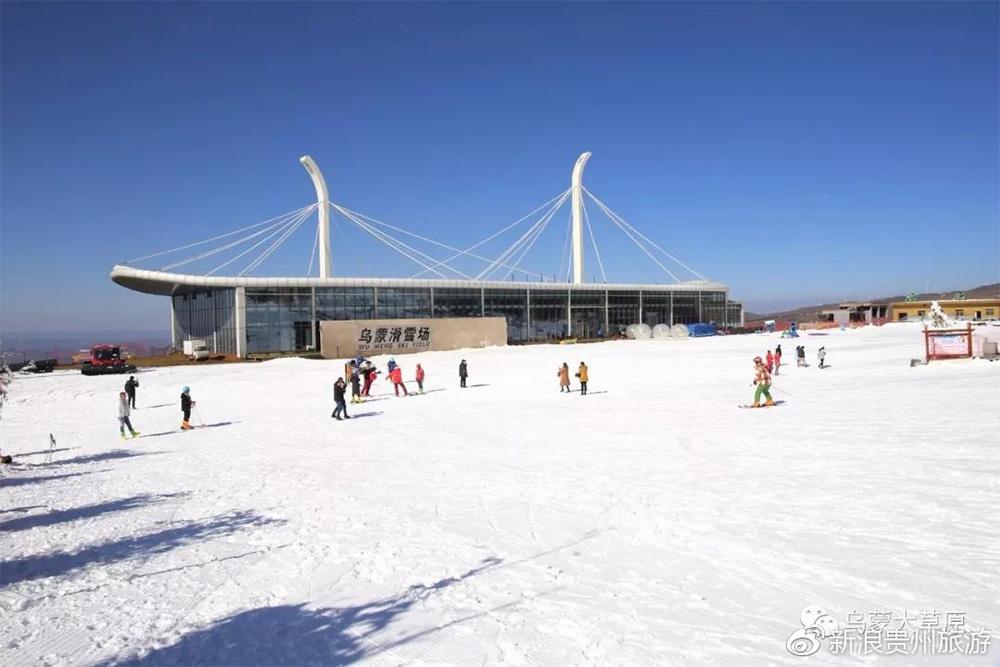 六盘水乌蒙滑雪场