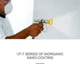 VF-T系列无机纳米涂料
