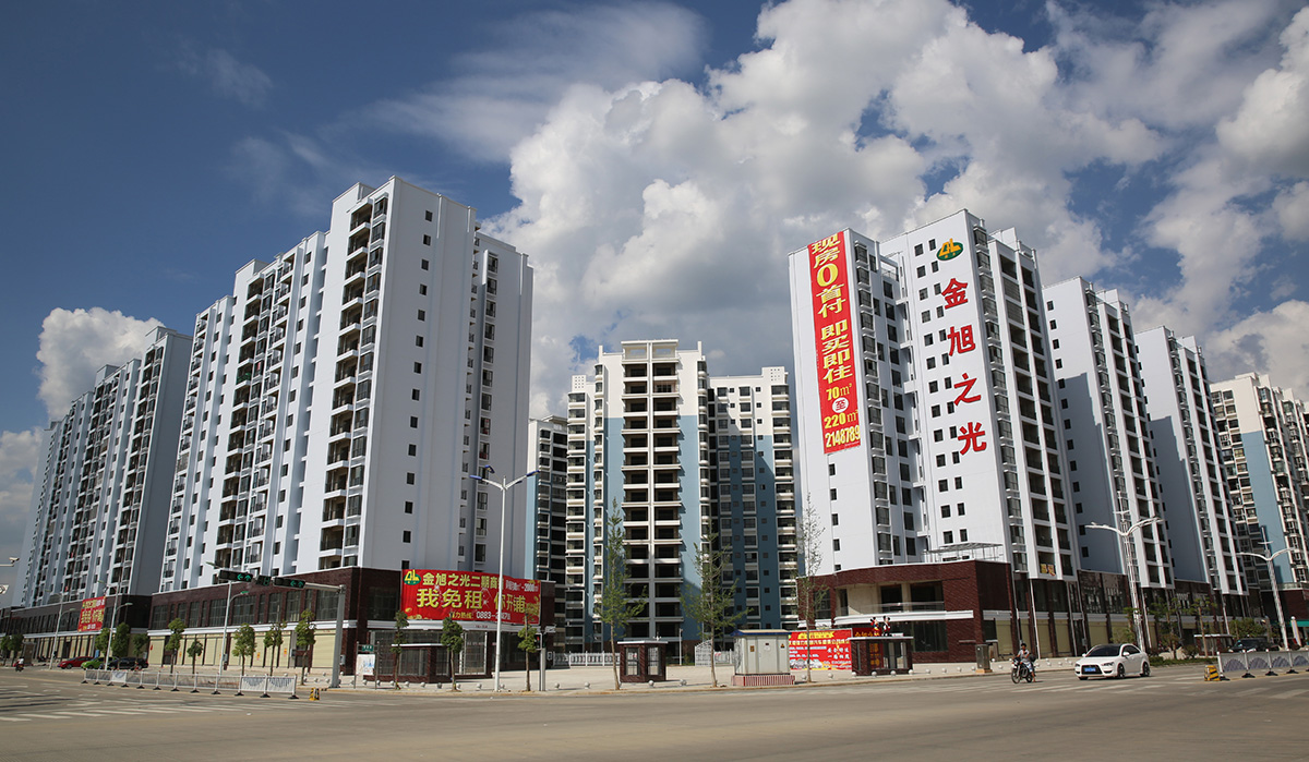 臨滄市強力建筑集團房地產開發有限責任公司