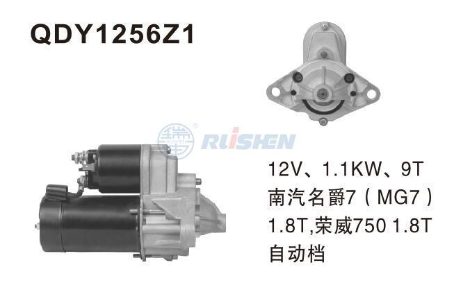型号:QDY1256Z1