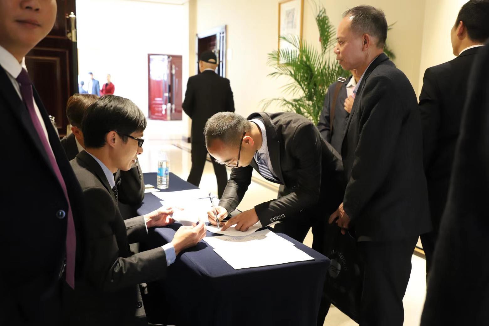 云南眾恒集團2018年年度總結暨2019年迎新年會