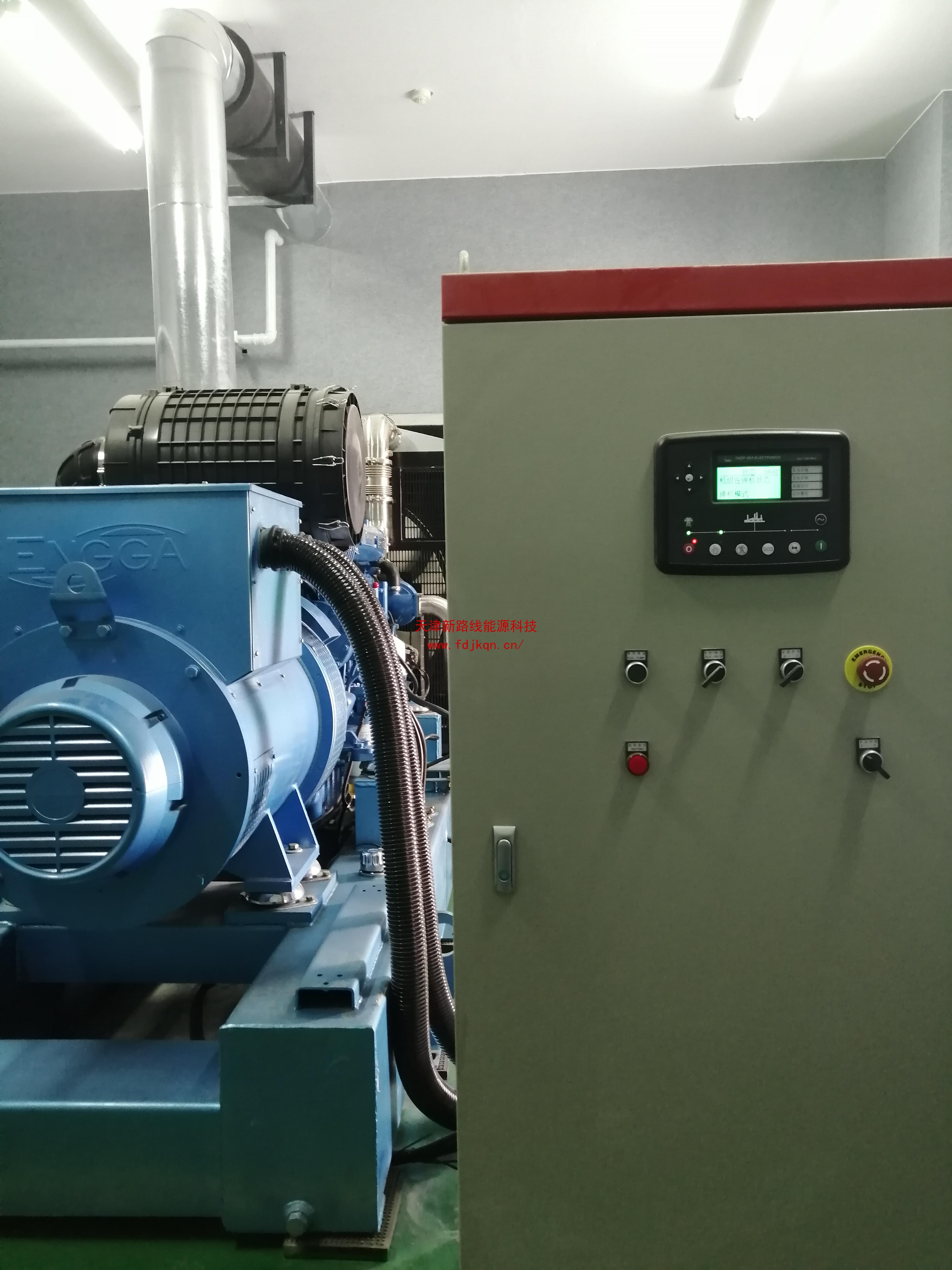 西青區銷售500KW濰柴發電機組