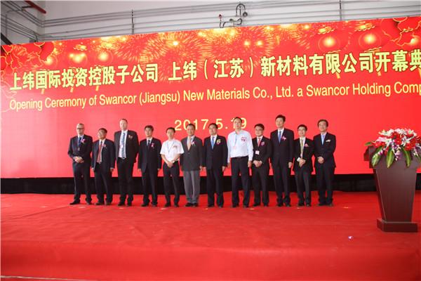 乙烯基防腐树脂新公司开业