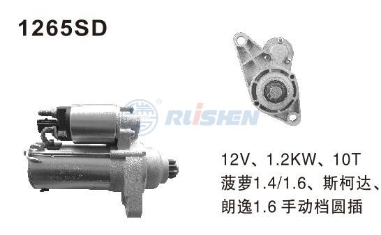 型号:1265SD