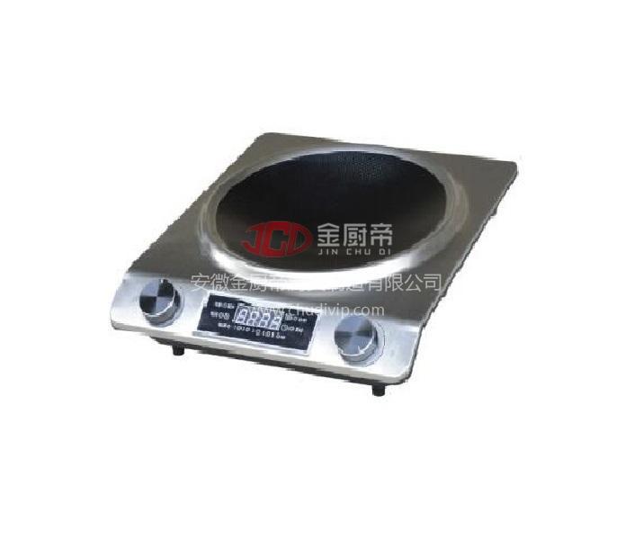 3KW电磁台式凹面炒炉