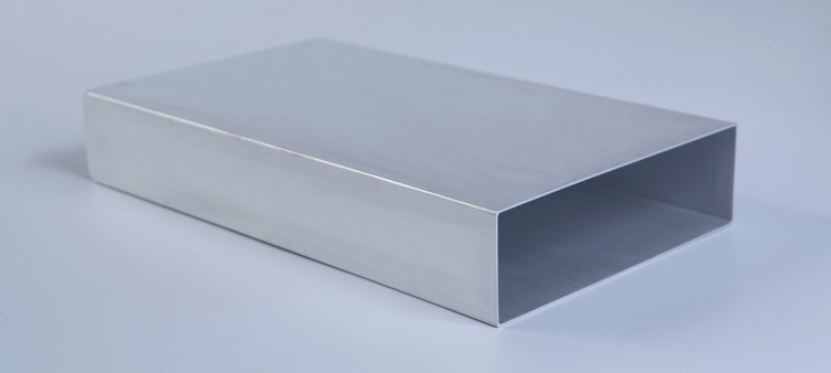Aluminum shell for square power lithium battery