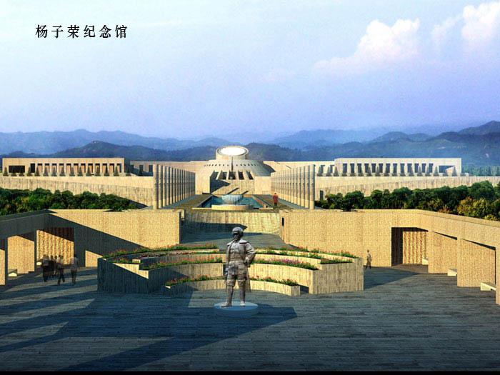 楊子榮紀念館