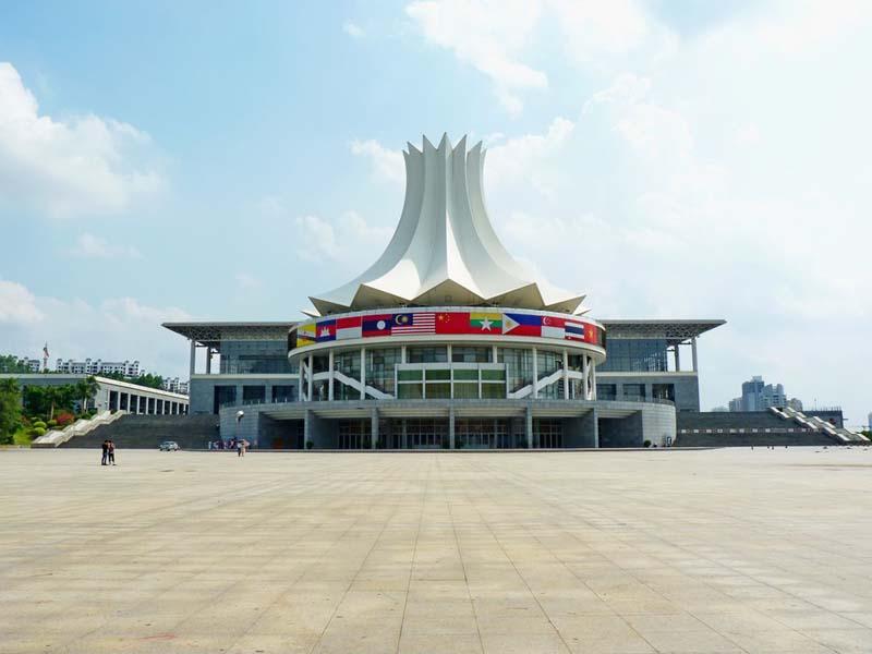 東盟博覽會展中心
