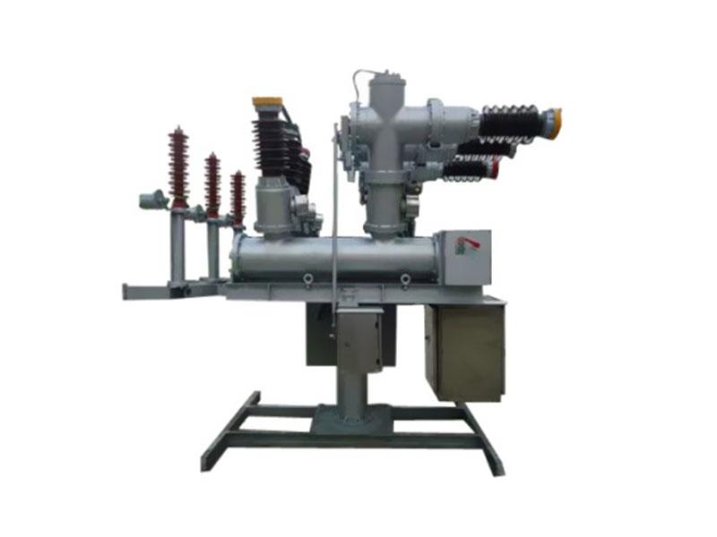 ZCW-40.5型高压复合组合电器