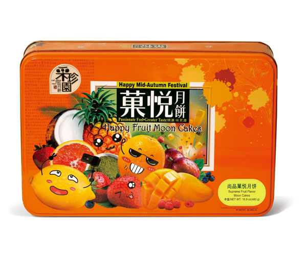 480G Supreme Fruit Flavor Moon Cakes