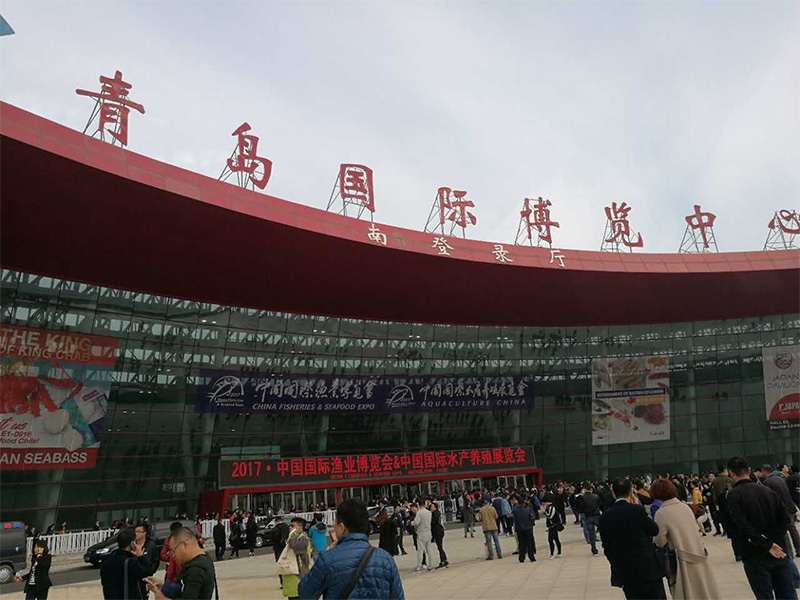 榮成市海洋漁業有限公司參加第22屆中國國際漁業博覽會取得優異成績