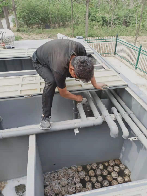 荥阳2021欧洲杯直播时间运营部污水处理站工作日常