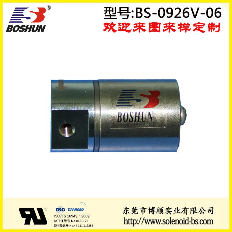 BS-0926V-06电脑横机电磁铁