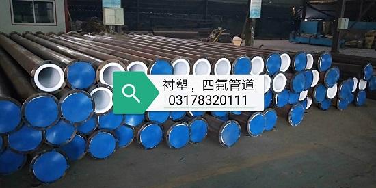 滄州渤輝管道制造有限公司