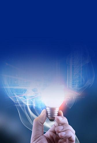 综合能源服务