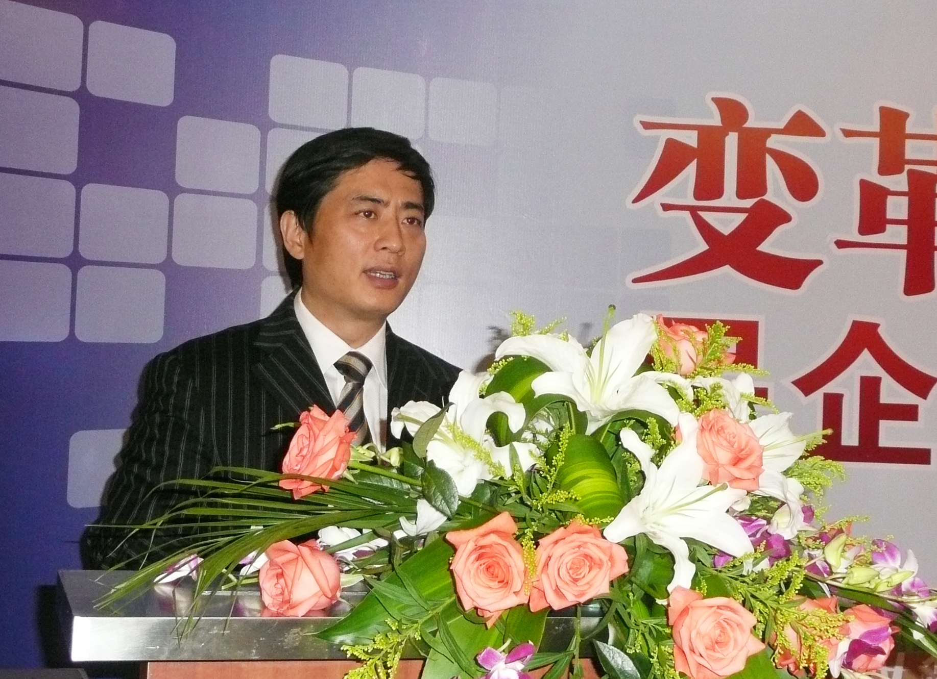 Making a speech about strategy at Qinghua University in 2009