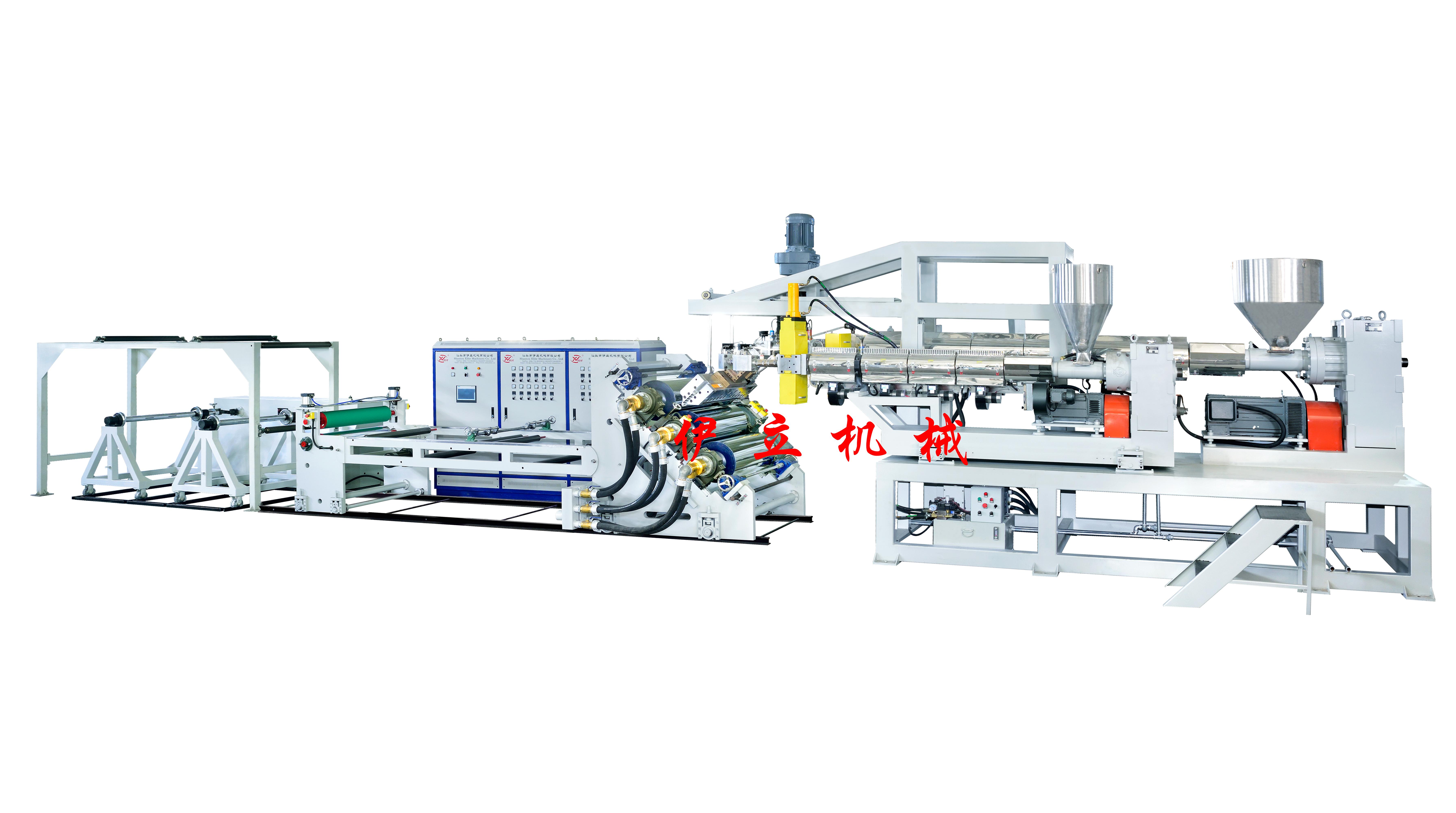 MLSE-系列三層共擠塑料片材機組