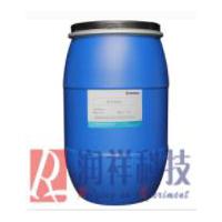 酸性皂洗剂 RX-212