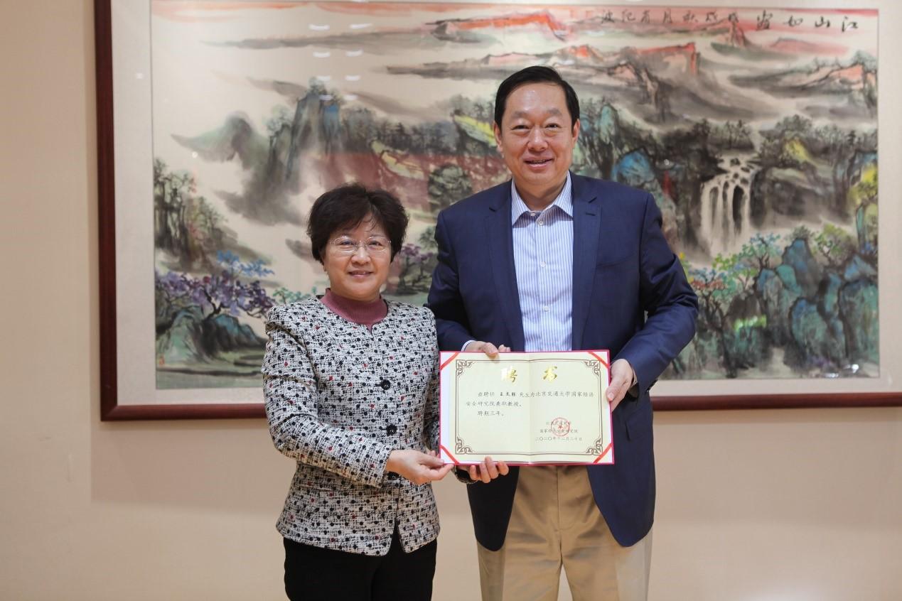王文胜董事长受聘为北京交通大学兼职教授