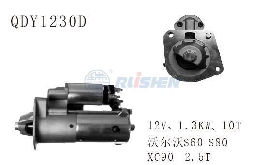 型号:QDY1230D