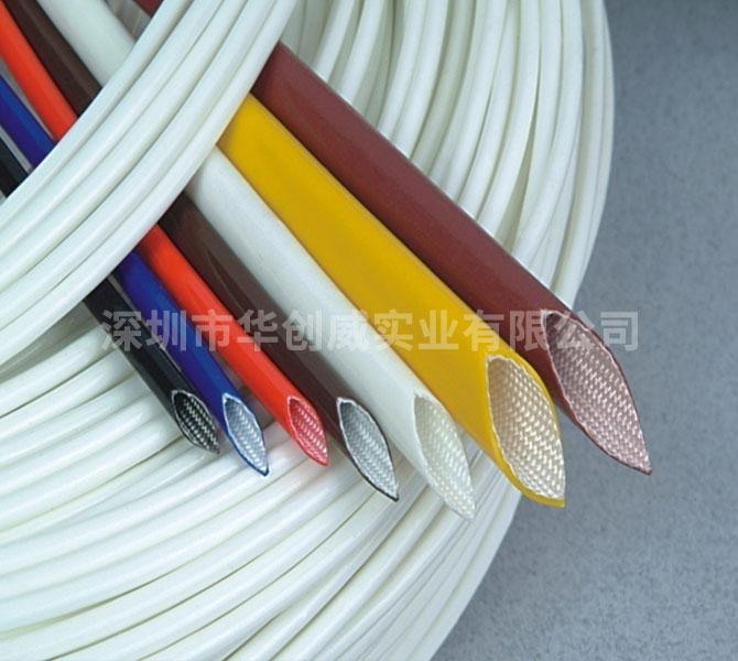 硅橡胶玻璃纤维套管-(内纤外胶)