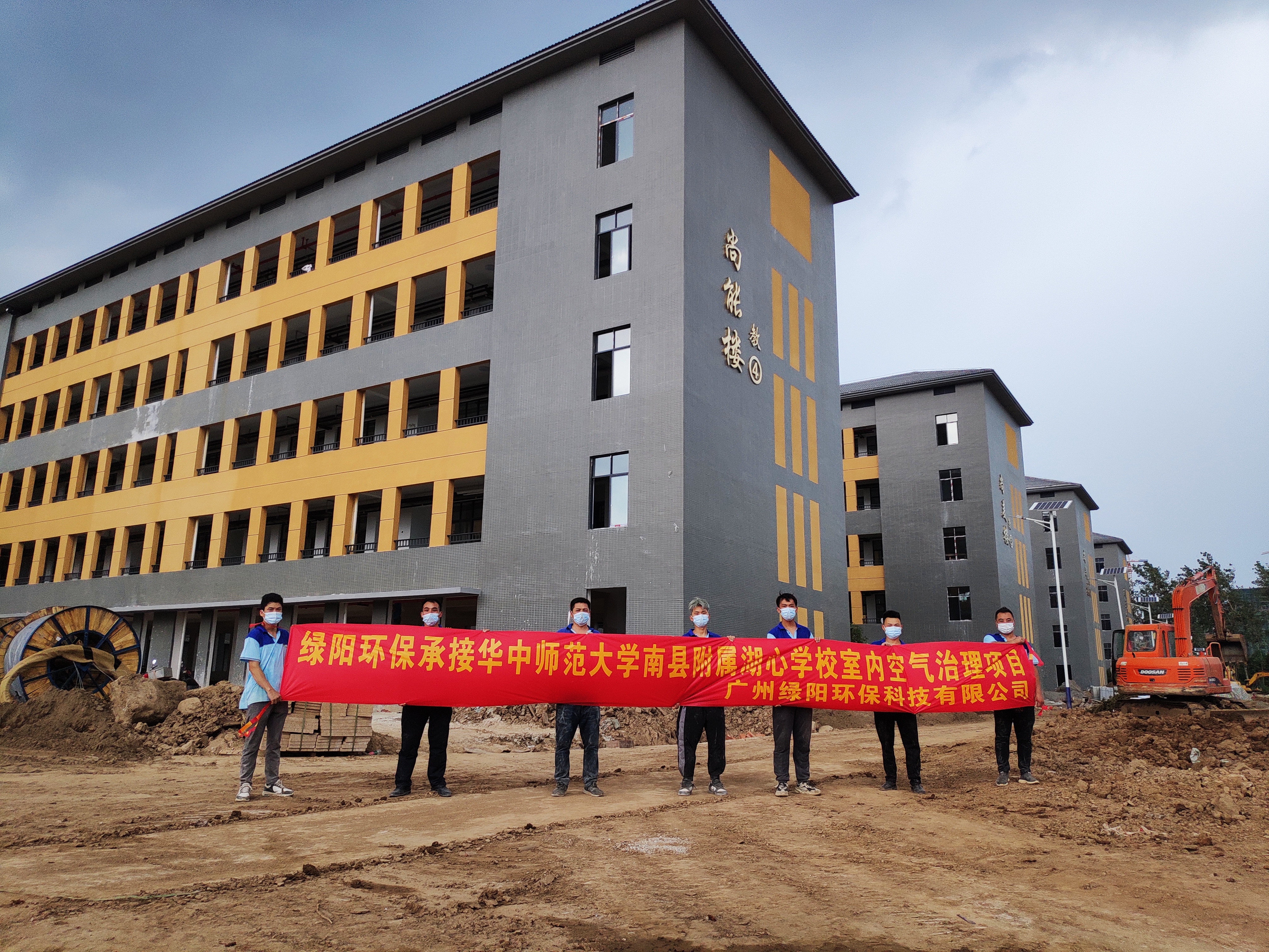 華中師範大學南縣附屬湖心學校50000+空氣淨化服務