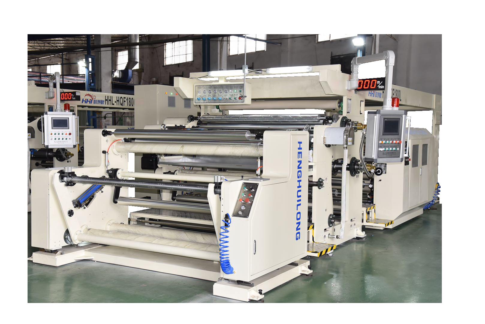 HHL-QF1800L全伺服熱熔膠涂布復合機(單放雙收)