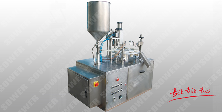 FO 250-1000 horizontal filling machine