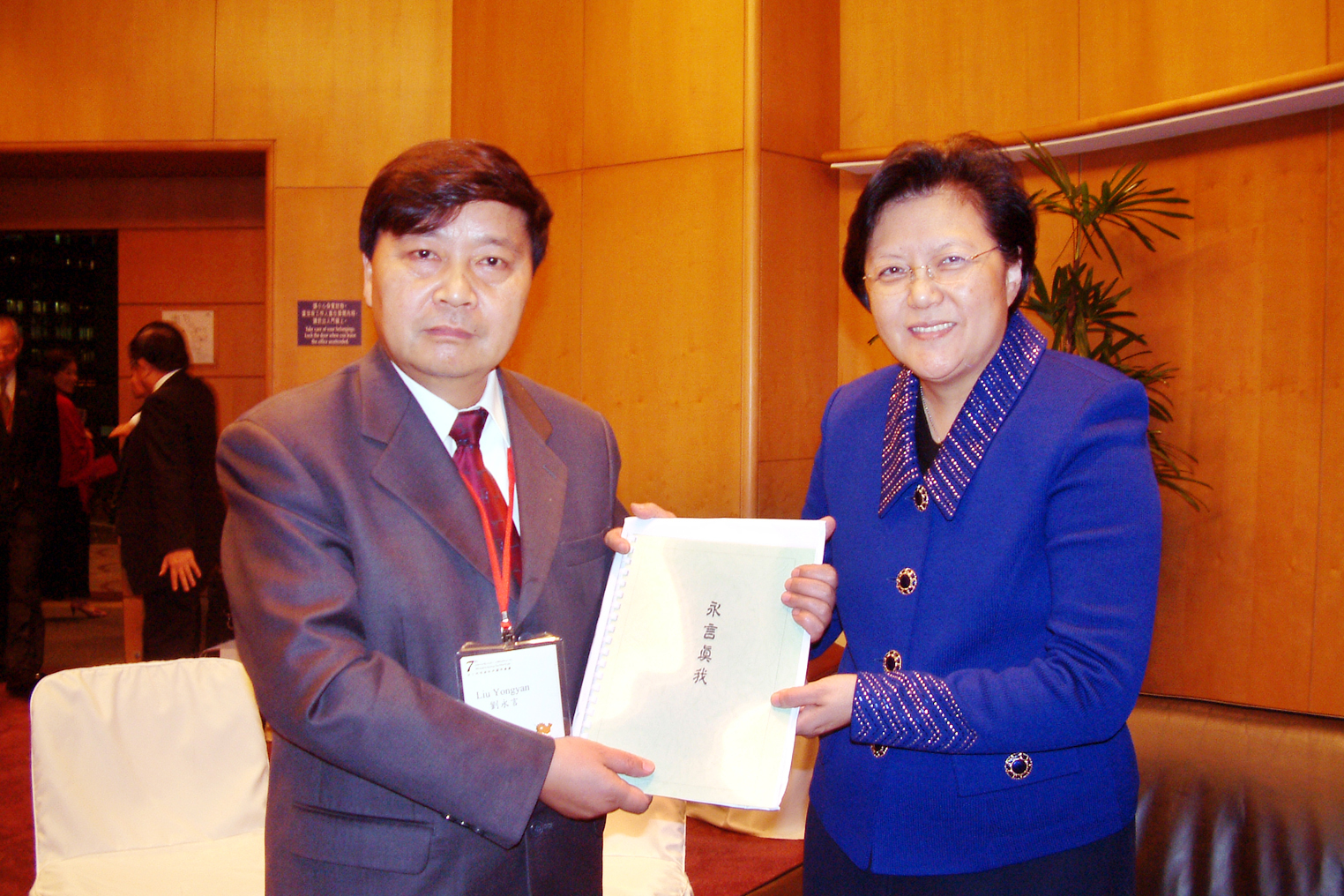 Accepting a gift of poetry from Rita Fan, the Chairman of the Hong Kong Legislative Council