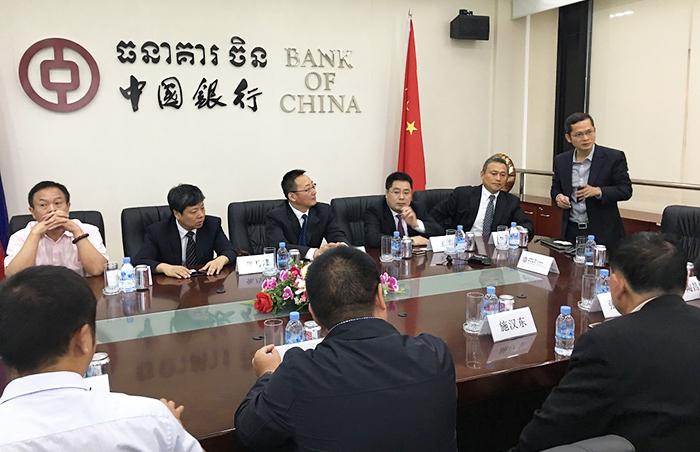 考察團與中國銀行金邊支行座談交流