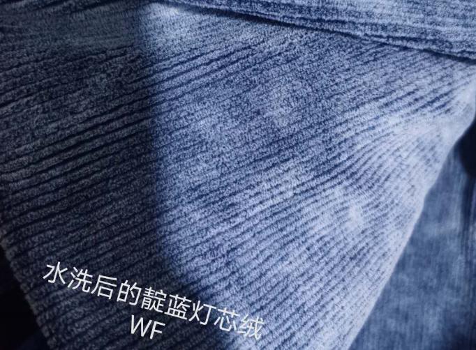 靛蓝灯芯绒(水洗)