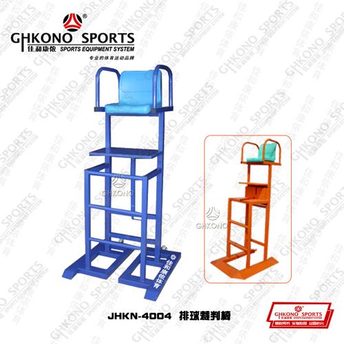 排球裁判椅