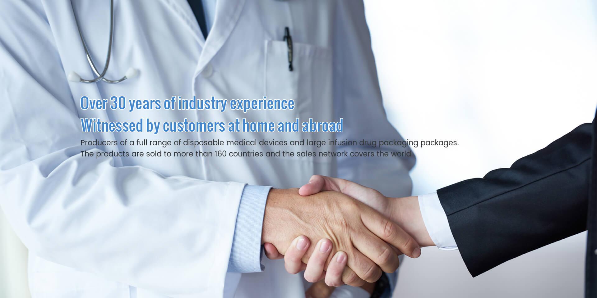 Jiangsu Kanghua Medical Equipment Co., Ltd.