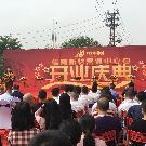 """建材天地報導廣東華陶陳宮推出""""佳陶板""""新材料"""