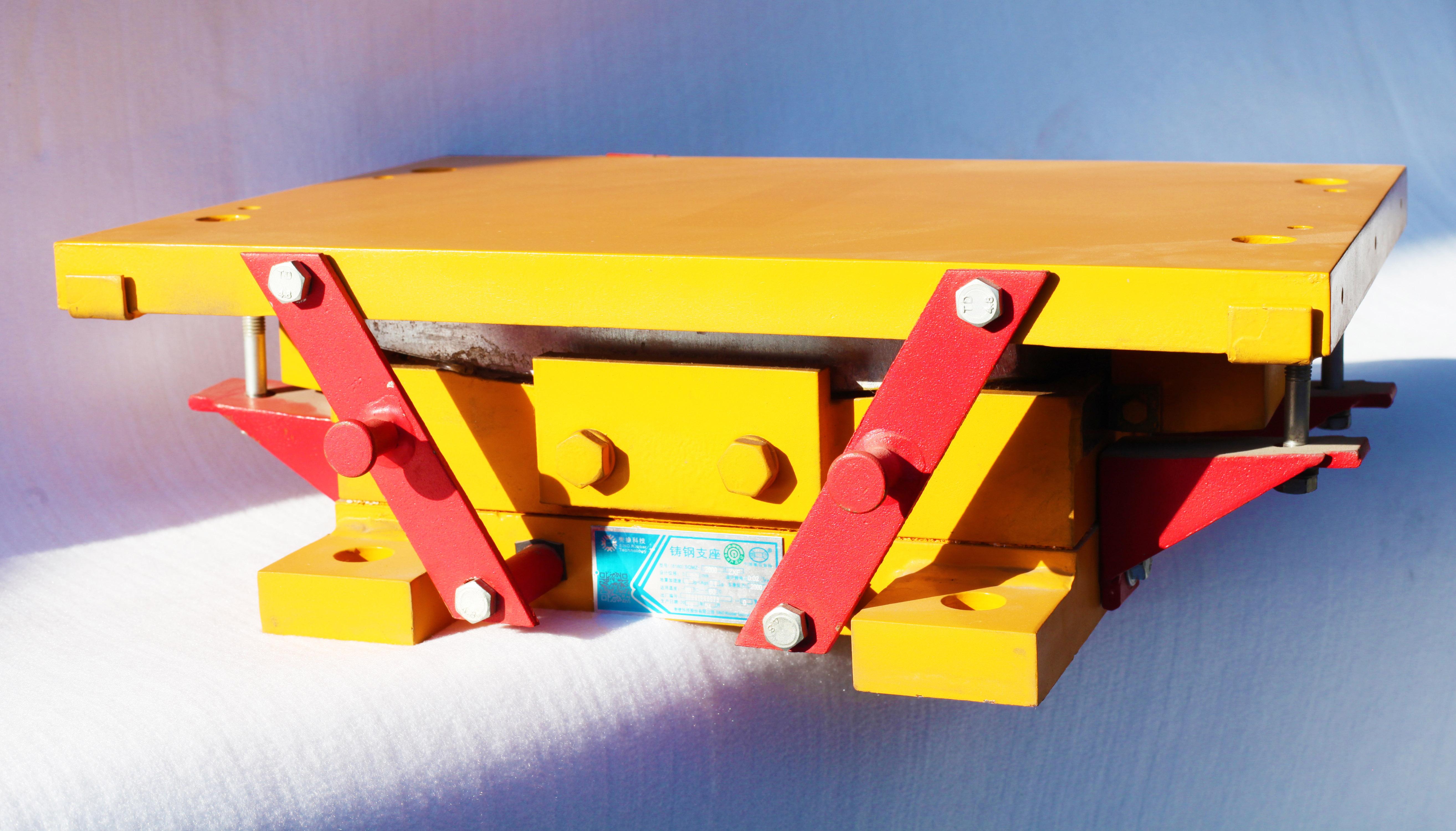 雙曲面鋼支座