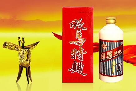 山東欣馬酒業有限公司順利通過濃香型、芝麻香型白酒 生產許可證換證復審和馬場香型白酒生產許可證審核