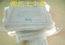 YT-1100超细纤维无尘布