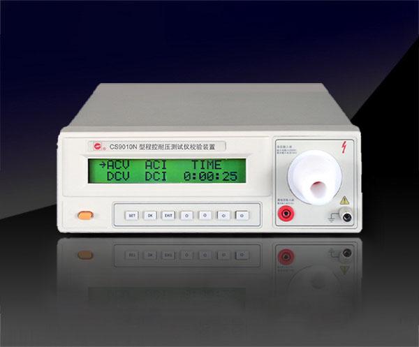 可編程數字高壓表 CS149N-10
