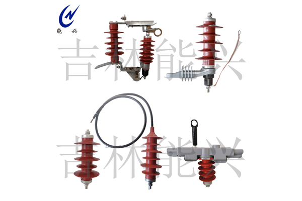 10kV Composite Housed Surge Arrester