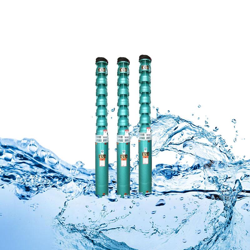 250QJ(R)潛水泵