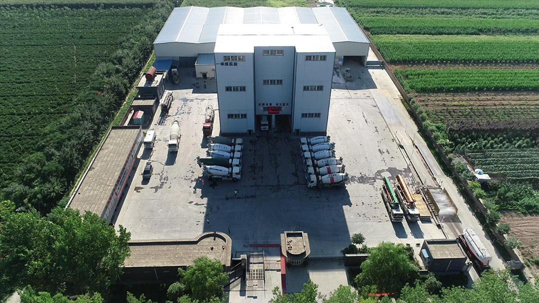 陕西新意达建材产业发展有限公司