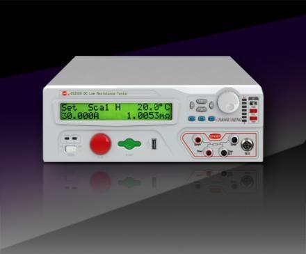 可編程直流低電阻測試儀 CS2550/CS2550A/CS2550B/CS2550C/CS2550D