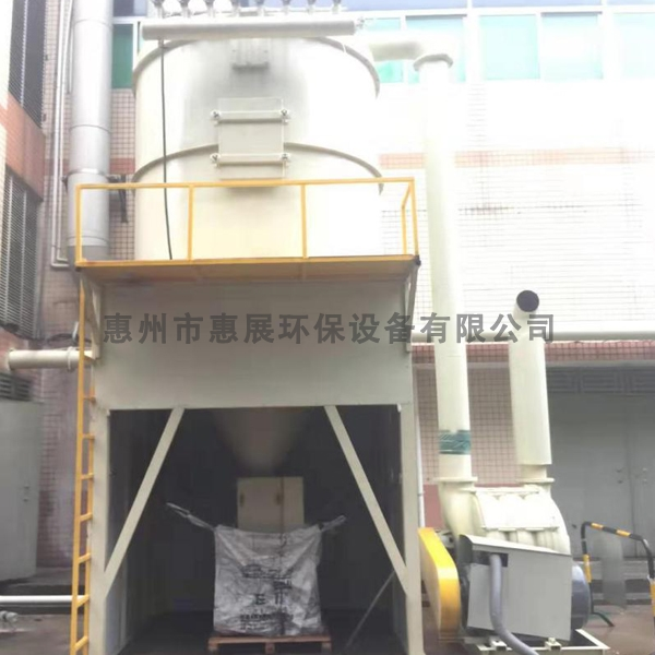 中央吸塵設備HZ-A3 PCB鑼板高壓中央吸塵設備