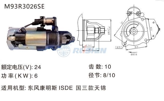 型号:M93R3026SE